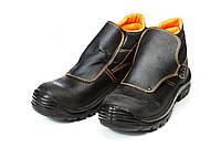Ботинки для сварщика с металлическим носком