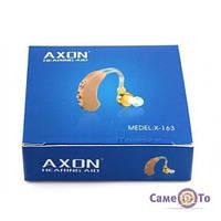 Заушний слуховий апарат Axon x-163, 1001310, слуховий апарат, купити слуховий апарат, Axon x-163, завушний слуховий апарат