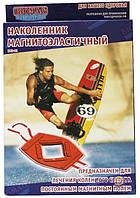 Еластичний магнітний наколінник 1 шт. (1000251), магнітний наколінник, еластичний наколінник, медичний наколінник, від болю колінного суглоба