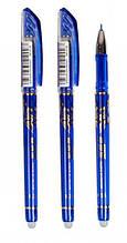 "Ручка гелевая ""пиши-стирай"" синий, 0.38 мм (GP-3176)"