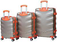 Набор чемоданов Bonro Next 3 штуки шампан , фото 1