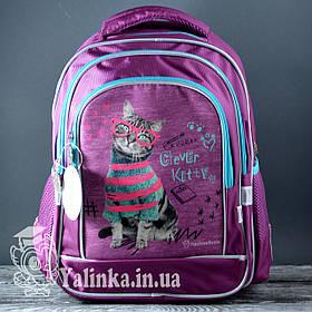 Рюкзак школьный Kite Rachael Hale R18-509S