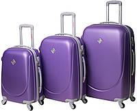 Набор чемоданов Bonro Smile 3 штуки фиолетовый , фото 1