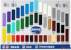 Емаль фарба світло-сіра 0,9кг,Стандарт ПФ-115, фото 2