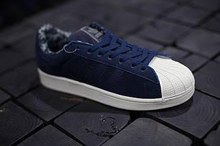 Кеды мужские Adidas Superstar II.Синие,Замша, фото 3