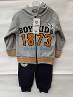 """Детский спортивный костюм """"Boy Kids"""" 1,2,3 года"""