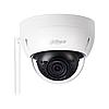 Камера видеонаблюдения Dahua DH-IPC-HDBW1320E-W (2.8 мм)