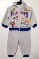 """Детский спортивный костюм байка """"Play Offs"""" 1,2 года"""