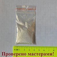 Перламутровый пигмент (порошок). Мика пудра, 3 г. Жемчужный