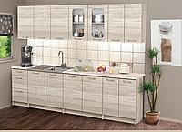 Кухня Диана (ДСП) 2.0 м со столешницей. Мебель для кухни.