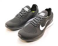 Кроссовки мужские  Nike Zoom Pegasus 33 серые (найк)(р.40,42,43,44)