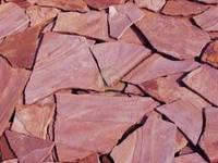 Камень песчаник  Бордовый
