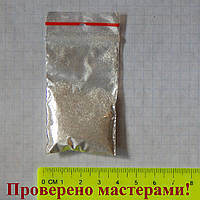 Металлик серебро кристалл. Металлический пигмент (порошок). Мика пудра, 3 г.