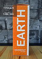 Жидкость для электронных сигарет Harmony Earth 30 мл