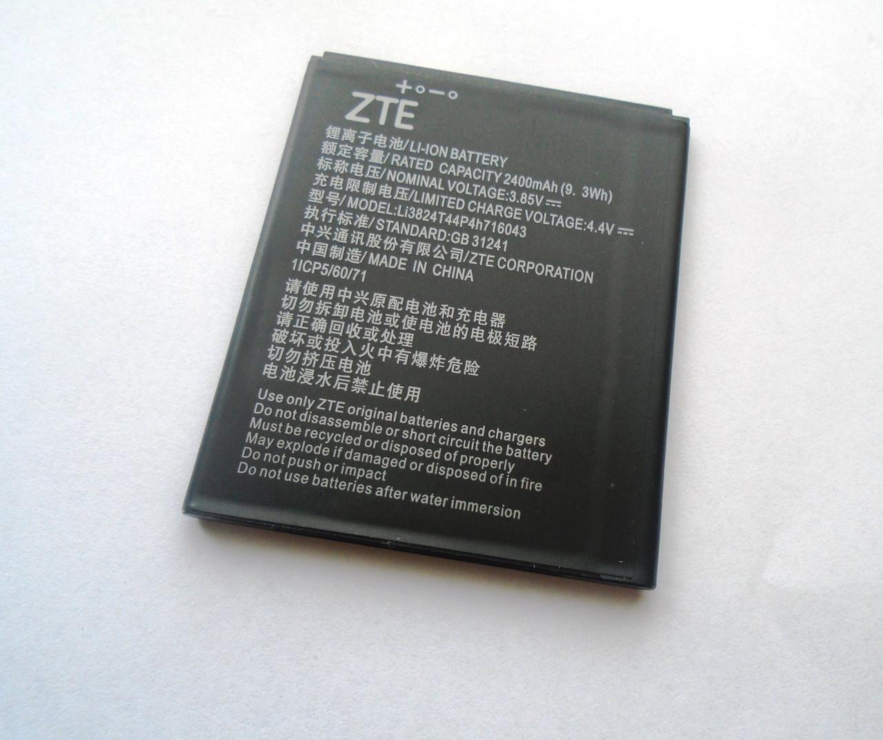 Аккумулятор для ZTE Blade A520 A521 BA520 BA603 A603 ( Li3824T44P4h716043 )