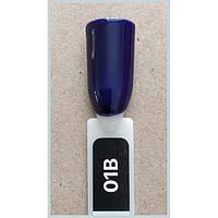 Гель лак Kodi № 01 b Темно-синий, 8 мл