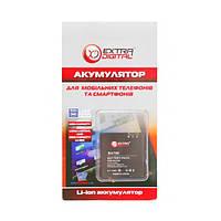 Аккумулятор Sony Ericsson BA700, Extradigital, (BMS6345)