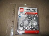 Клеммы аккумуляторные алюминиево-магниевый сплав, с прижимной планкой, 80гр, 2 шт. (DK-TM06) <ДК>