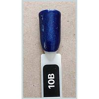 Гель лак Kodi № 10 b Синий с шиммером, 8 мл