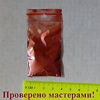 Красный металлик. Металлический пигмент (порошок). Мика пудра, 3 г.