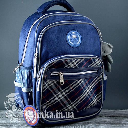 e1dede4bd3c5 Рюкзак школьный Kite Сollege line K18-738M-2: продажа, гарантия качества от