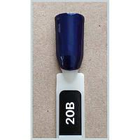Гель лак Kodi № 20 b  Темно-синий с шиммером, 8 мл