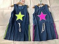 Джинсовое платье для девочек F&D 8-16 лет