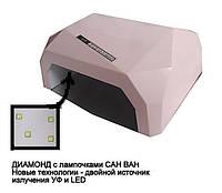 SUN Diamond гибридная светодиодная лампа UV/LED 36 W для ГЕЛЯ и ГЕЛЬ-ЛАКА многогранник , сенсор бежевая.