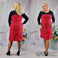 Платья женские больших размеров. , фото 1