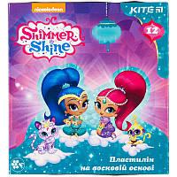 Пластилин на восковой основе Kite Shimmer&Shine, 12 цветов, SH18-1086