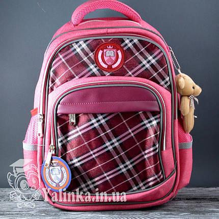 b0f27906352d Рюкзак школьный Kite Сollege line K18-735M-1: продажа, гарантия ...
