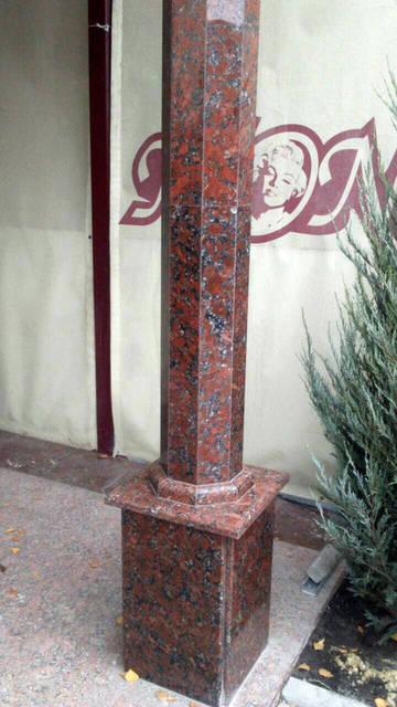 Входная группа и колонны (Донецкая область) 7
