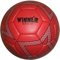 Мяч гандбольный Winner Exo