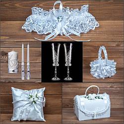 Набор свадебных аксессуаров. Белый