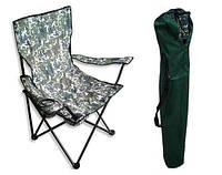 Кресло раскладное 900(420)х540х540 мм СТУЛ для пикника / отдыха