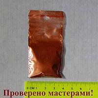 Металлик медь. Металлический пигмент (порошок). Мика пудра, 3 г.