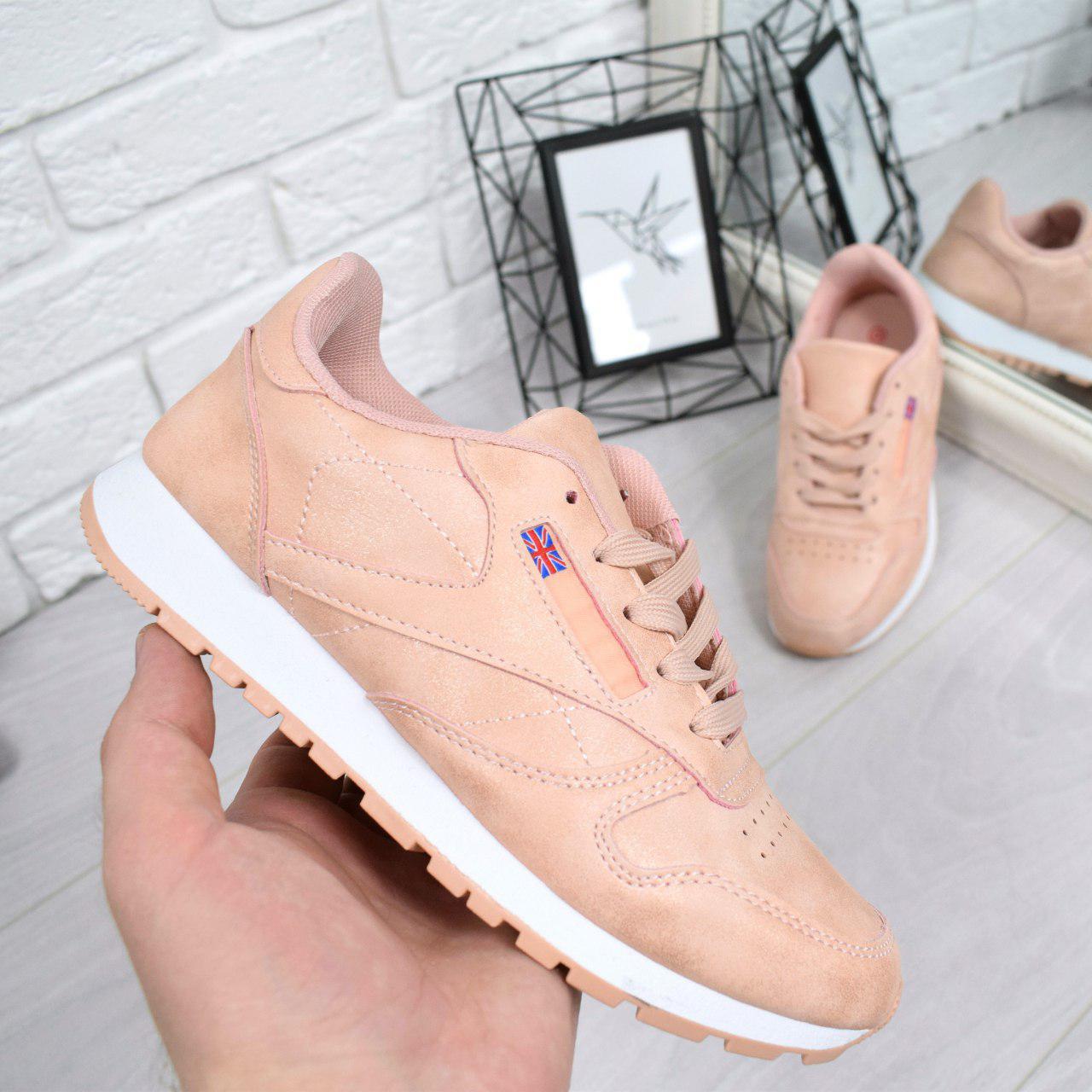 """Кроссовки, кеды, мокасины женские под бренд """"Rbk"""" обувь спортивная из эко кожи"""