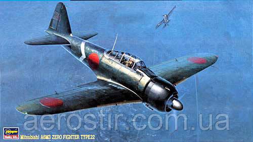 A6M3 Zero Type 22 (ZAKE) 1/48  Hasegawa JT17