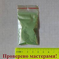 Зеленый металлик. Металлический пигмент (порошок). Мика пудра, 3 г.