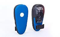 Лапы спортивные Лев UR LV-4291 (р-р 28x4см, син, крас)