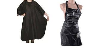 Одежда защитна для мастера и клиента