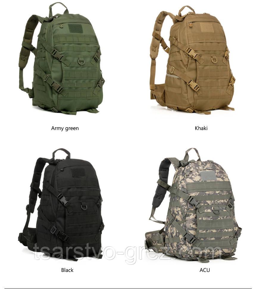 Рюкзак TAD тактический, походной, штурмовой, туристический, военный molle 38л