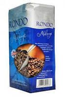 Кофе Rondo Melange 500 г