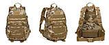 Рюкзак TAD тактический, походной, штурмовой, туристический, военный molle 38л, фото 5