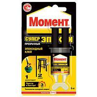 Клей МОМЕНТ Супер Епоксі 2*6мл (проз)