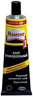 Клей МОМЕНТ-1 універсальний водостійкий 30 мл.