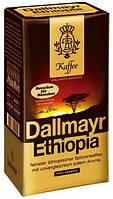 "Кофе ""Dallmayr"" - ""Ethiopia"" - 500 гр"