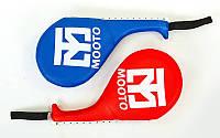 Ракетка для отработки ударов WTF, MOOTO, DAEDO BO-4511 (PVC, наполнитель-пенополиуретан,синяя, красная)