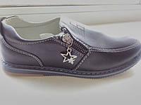Туфли нарядные школьные для мальчика 31-36/супинатор, стелька кожа/синие
