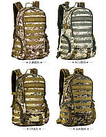 Рюкзак тактический, походной, штурмовой, туристический, военный Protector Plus S416 30л, фото 1